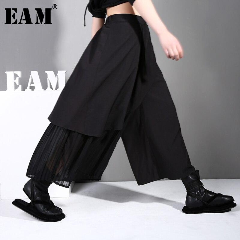 [EAM] 2019 New Spring Summer High Elastic Waist Black Chiffon Pleated Fold Stitch Wide Leg Pants Women Trousers Fashion JO26