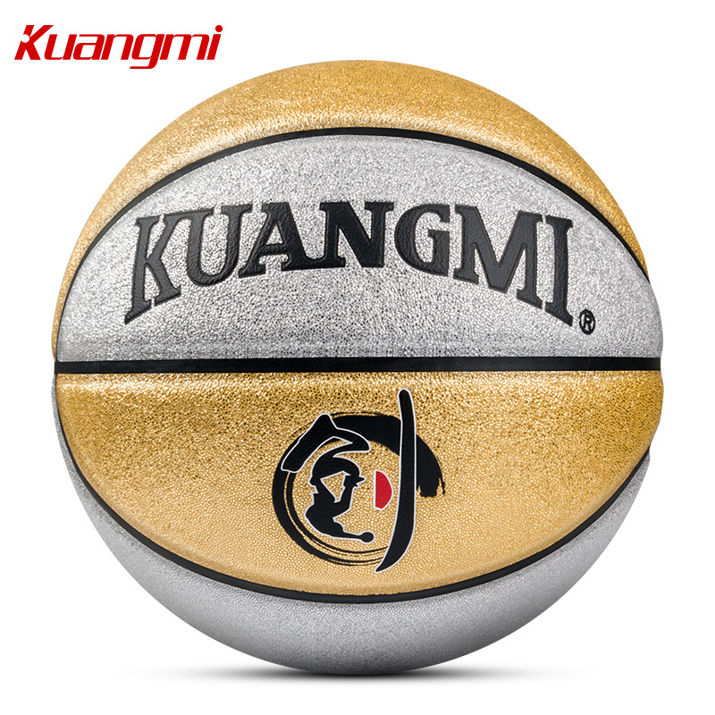 Kuangmi Shiny Kids Basketball ball PU Leather Size 5 Game indoor and outdoor Balls Children Training child gift kuangmi sporting goods basketball pu training game basketball ball indoor outdoor official size 7 military sporit series netball