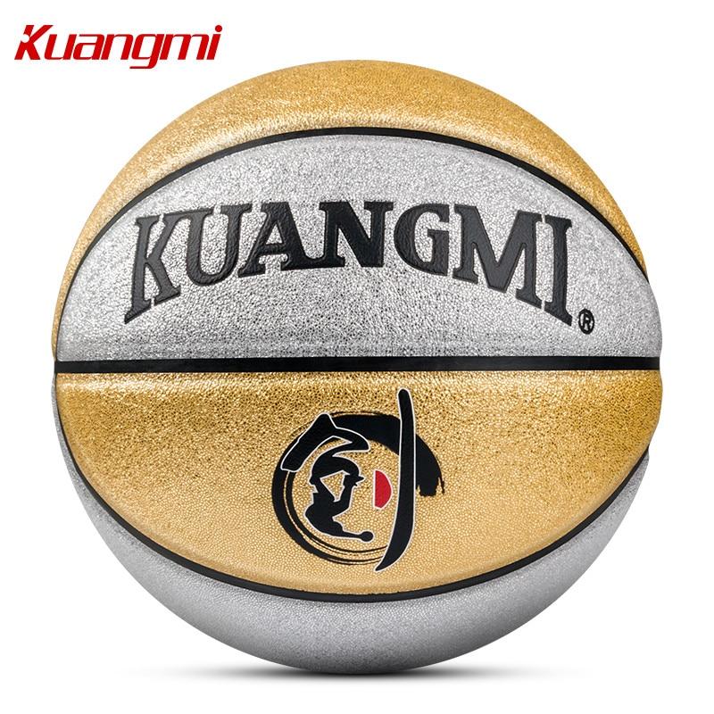 Kuangmi Shiny Kids Basketball Ball PU Leder Größe 5 Spiel drinnen und draußen Bälle Kinder Training Kind Geschenk