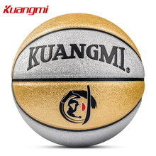 Kuangmi NEW Fashion Shiny Kdis Basketball ball PU Leather Size 5 Basketball Game Indoor Outdoor Children Training child gift kuangmi 2018 black white pu leather basketball ball new youths street game training basketball size 7 indoor and outdoor