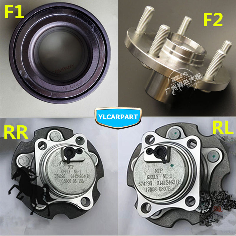 For Geely Emgrand X7 EmgrarandX7 EX7 SUV,Car Wheel Bearing,spindle Head