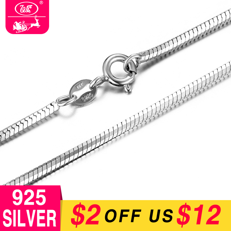"""size 12/"""" Baby or Toddler 1 mm Sterling Silver Snake Chain"""