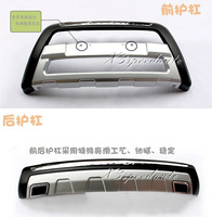 Для Mitsubishi Outlander 2013 2014 спереди + заднего бампера протектор гвардии высокое качество автомобиль защиты