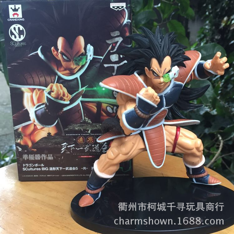 Dragon Ball Z Resurrection F Raditz NO.21 Action Figure PVC Collection figures toys for christmas gift brinquedos Retail box for cadillac ats full add on style carbon fiber mirror covers 2014 2015