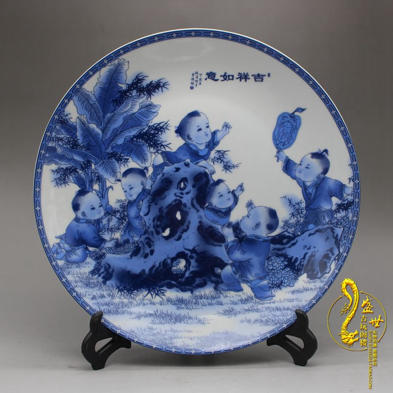 Home Decorators Collection Coupon Free Shipping: Free Shipping Antique Collection Jingdezhen Auspicious