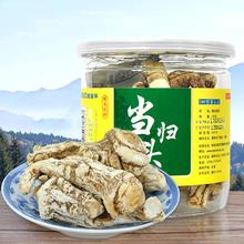150g Angelica Sinensis Head Chinese Medicine Herbs Wild Dry Dong Quai Health Care Balance Blood Pressure Tin Herbal Tea H3048-45