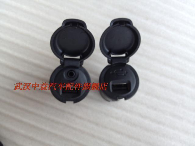 Sega Dongfeng Citroen C5 408 USB AUX jack outside the line interfaces