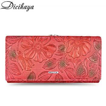 DICIHAYA Genuine Leather Women Wallet Luxury Brand Design High Quality Fashion Women Purse Card Holder Long Clutch bag phone bag