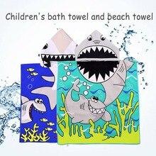 Банное полотенце с капюшоном для детей ясельного возраста, хлопковое мягкое пончо, полотенце для ванны, пляжа, бассейна
