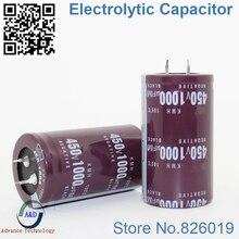 5ピース/ロット450ボルト1000 ufラジアルディップアルミ電解コンデンササイズ35*50 1000 uf 450ボルト公差20%