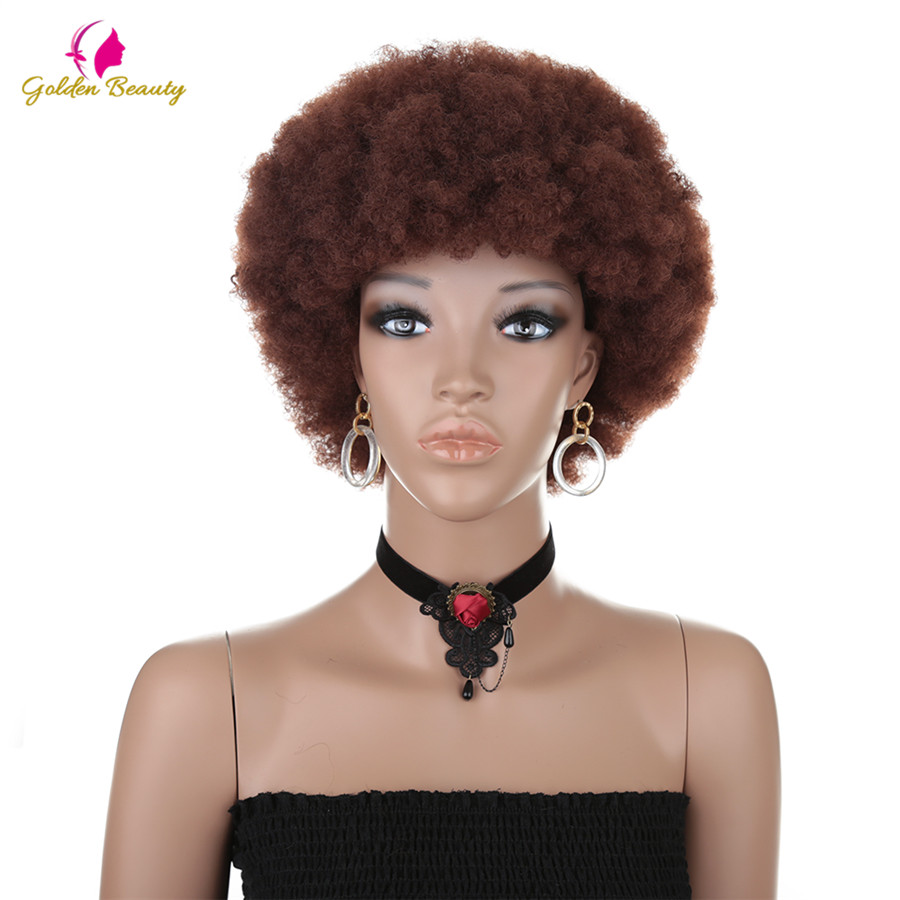 10inch Afro Kinky Curly Wig Short Synthetic Hair Wigs Black Ombre Brown Fluffy Wigs For African Women Golden Beauty