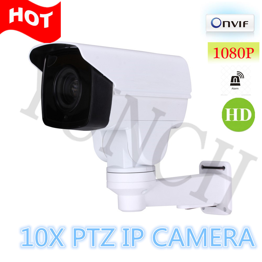 Full HD 1080P 2 0 Megapixel IR Network Bullet IP PTZ mini Camera Support audio and