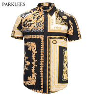 Luxury Shirt Men 2017 Summer Brand Short Sleeve Mens Floral Dress Shirts Unique Design Baroque Style