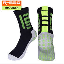 3 Pairs R-BAO RB6604 Cotton Breathable Hiking Football Socks Outdoor Mens Sports Spring Winter Fit to Size 40-45