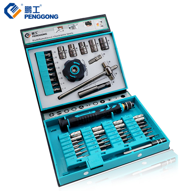 47 In 1 Precision Sleeve Screwdrivers Telecommunication Tools CR V Electronic Repair Tools Kit For Cell Phone IPhone Computer