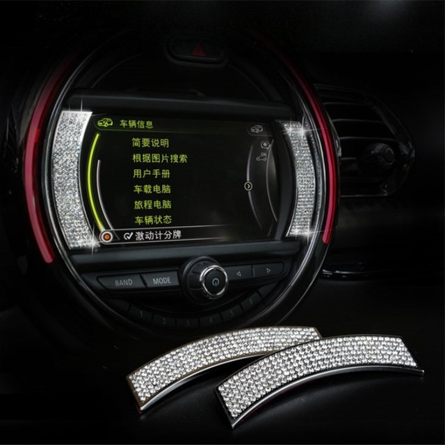 Luxury Crystal Car Navigation Border Steering Wheel Accessories For Mini Cooper F56 Clubman Jcw F60 2017 F54 2016