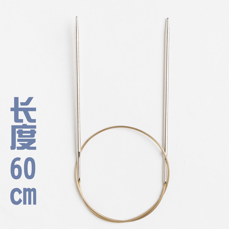 Addi Circular Needles Lace Circular Knitting Needles 40cm x 5mm