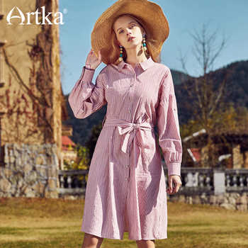 ARTKA New Summer Cotton Full Lantern Sleeve Detectable Belt EmbroideryStriped Shirt Dress LA10781C - DISCOUNT ITEM  57 OFF Women\'s Clothing