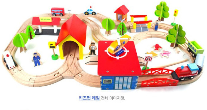 Baby Toy Track Train Slot Track Expansion Pack With Fishing Tool Learning Educational Toys Early Childhood Education Preschool global elementary coursebook with eworkbook pack