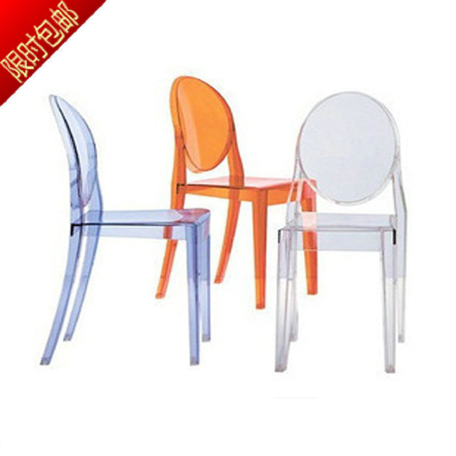 Specials Host Chair Without Armrests Elf Acrylic Devil Ghost Chair Chairs  Color Transparent Fashion