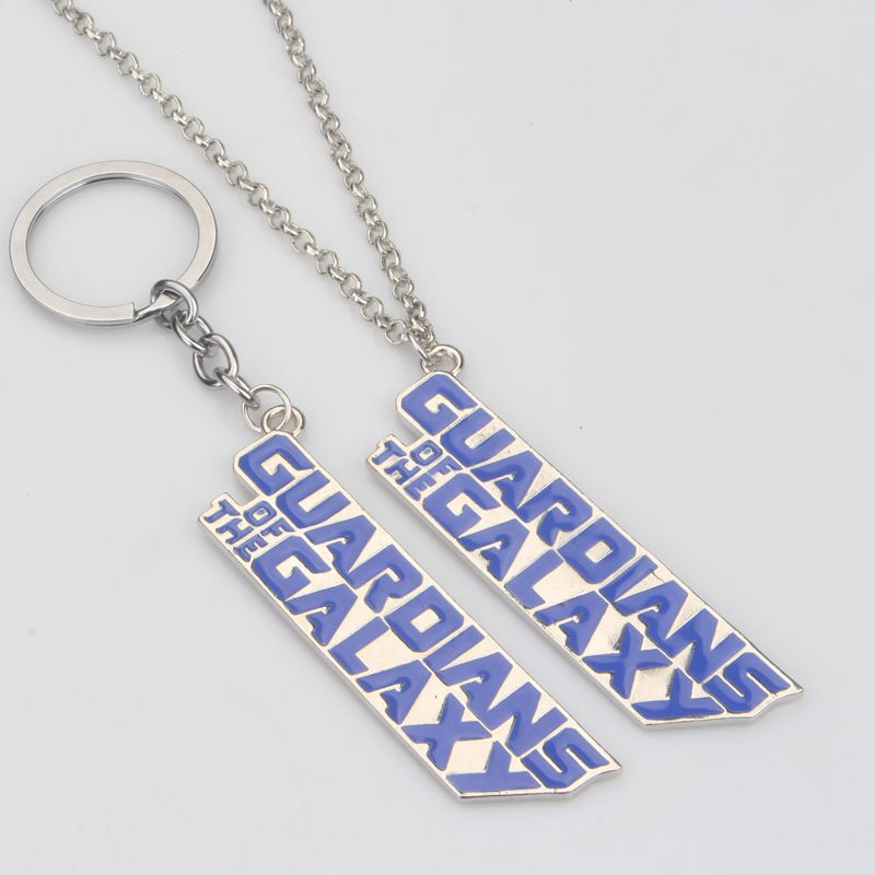 Silver Tone Blue Enamel Guardians of the Galaxy Logo Pendant Necklace & Keychain Movie Series Jewelry