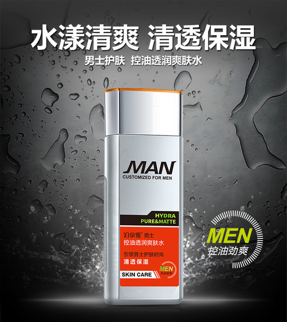 BIOAQUA Men oil-control moisturizing toner men's Aftershave skin toner men brand face toner men skin care 1