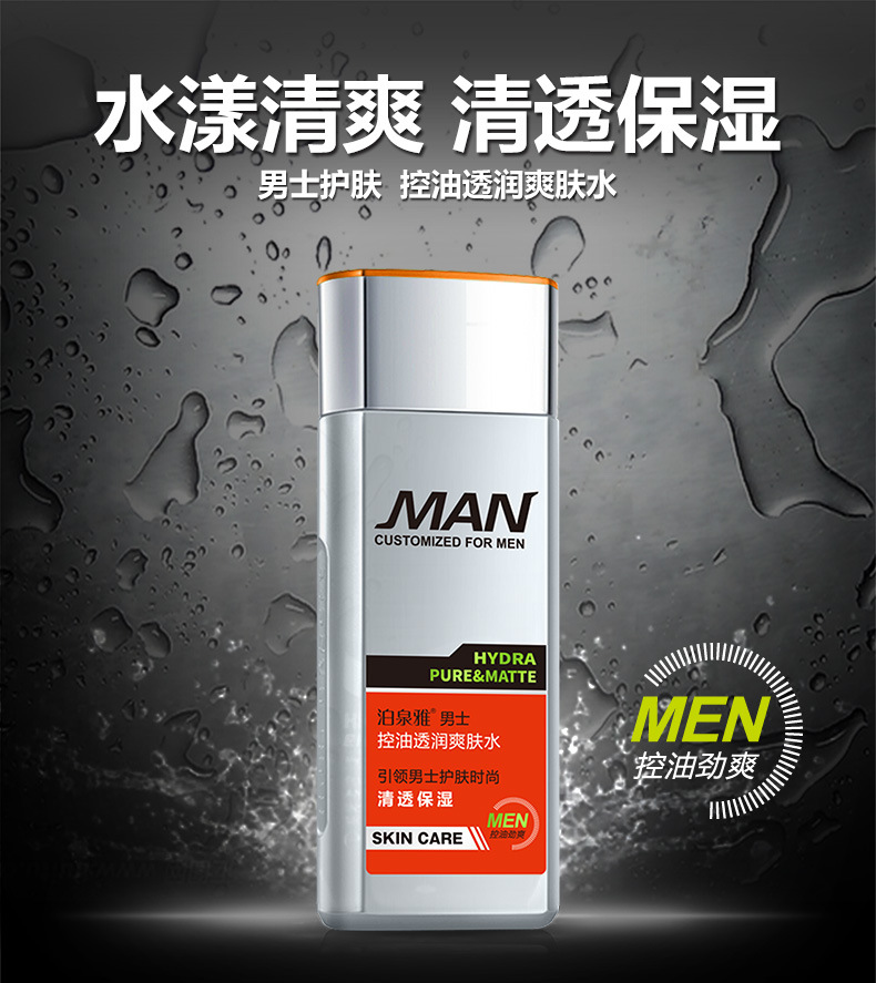 Cuidados com a Pele Toner Loção Pós-barba dos Homens