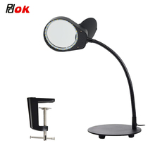 Dimmable Magnifying 3x 10x Desk Lamp 2 in 1 Magnifier Table Lamp & LED Reading Light with Utility Clamp led desktop magnifier 3x 10x magnifying glass dimmable light magnifier for industry factory for reading repairing table lamp