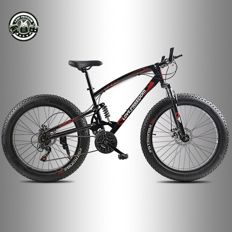 Aiment La Liberté Haute Qualité Vélo 21/24 vitesse Vtt 26 pouce 4.0 graisse vélo Avant et amortisseur arrière absorption vélos