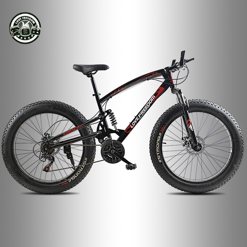 Love Freedom High Quality Bicycle 21 / 24 speed Mountain Bike 26 Inch 4.0 fat bike Front and rear shock absorption bicycles love freedom 7 21 24 27 speed disc brakes fat bike 26 inch top quality bicycle 4 0 wide tires mountain bike free delivery