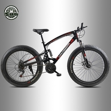 Love Freedom High Quality Bicycle 7/21/24/27 speed Mountain Bike 26 Inch 4.0 fat