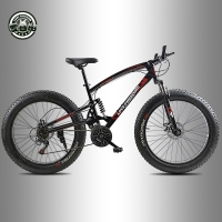 Lovefreedom High Quality Bicycle 21 24 Speed Mountain Bike 26 Inch 4 0 Fat Bike Front