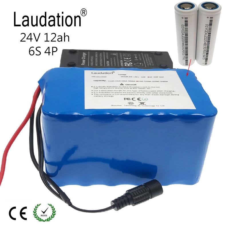 Laudation 24 V 12AH lithium batterie 25.2 V 12800 mah moteur fauteuil roulant lithium ion batterie 250 W vélo électrique + 2A chargeur 4.7