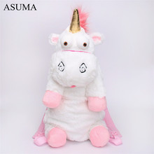 2019 Women Girls Cute Lovely Plush Toys Unicorn Designer Backpack Kids Birthday Gift School Bags Travel Casual Backpacks Mochila