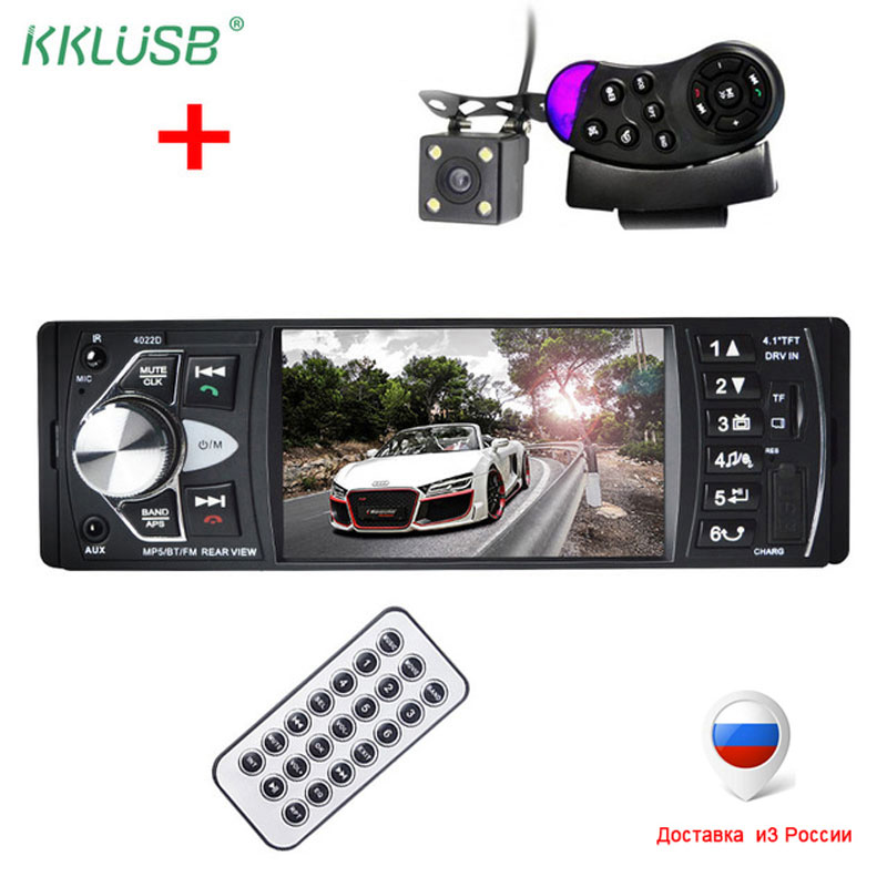 4022D 4.1 inch 1 Din Car Radio Auto Audio Stereo autoradio Bluetooth Support Rear View Camera USB Steering Wheel Remote Control(China)