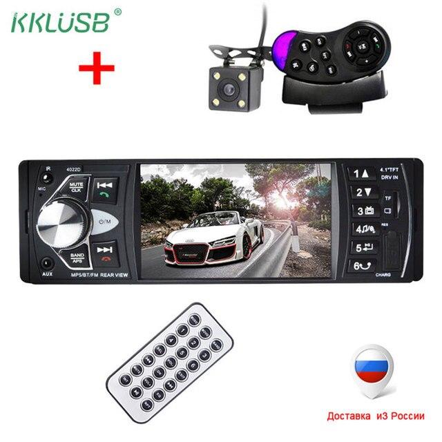 4022D 4.1 インチ 1 Din カーラジオの自動オーディオステレオ autoradio Bluetooth サポートリアビューカメラ USB ステアリングホイールリモート制御