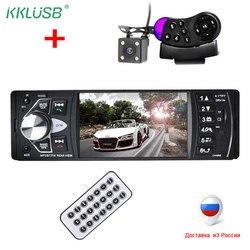 4022D 4,1 pulgadas 1 Din coche Radio Audio automático estéreo autoradio Bluetooth soporte cámara de visión trasera USB volante remoto control