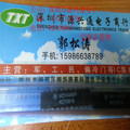100% novo e Original de 10 pçs/lote MC14489P DIP