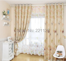 Home Deco Bright Shade Curtain,Sheer Panel,Drapery Panels,Tulle Blind(China)