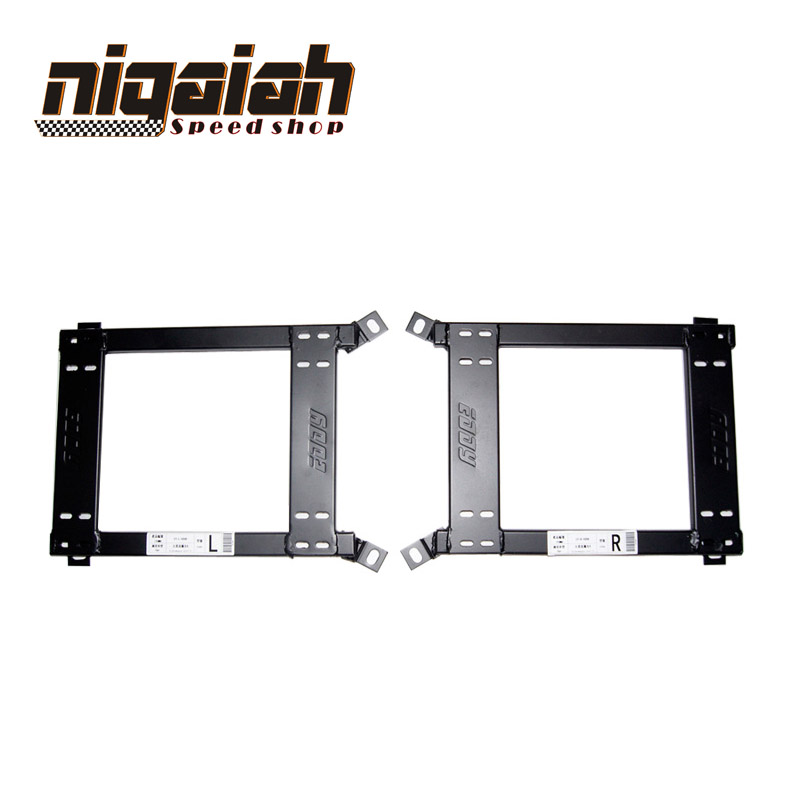 A4 Brand New High Quality  Car Seat Brakcet Seat Accessories Base Mount One Pair For Audi A4 A4L