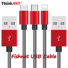 Micro USB Cable 1/2m Fishnet Nylon Braided USB Data Sync fast Charging Cord For Android SamSung Cable For iphone 7 6 5 5s Cable