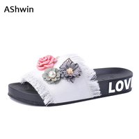 AShwin Stylish Korean Slippers Sandals Women Summer Sandal Flats Casual Holidays Beach Shoes Flower Slippers Cute