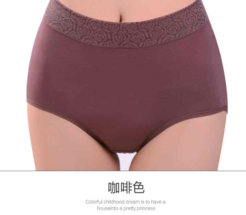 f6d384c08 Free Shipping Female non-trace modal in the waist lace briefs tall waist  sexier SIZE