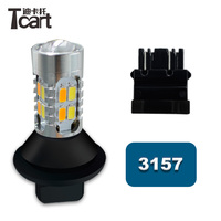 Tcart 1Set Car DRL Led Daytime Running Lights Turn Signals White Golden Lamps All In One
