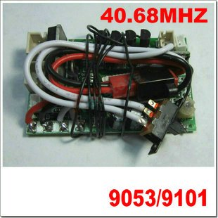 rc helicopter DH 9053/9101 spare parts 9053-23 receiver receiving board circuit boar (40M)