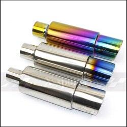 자동차 배기 파이프 머플러 테일 파이프 고품질 범용 스테인레스 스틸 304 길이 370mm 인터페이스 51 57 63mm 콘센트 89mm