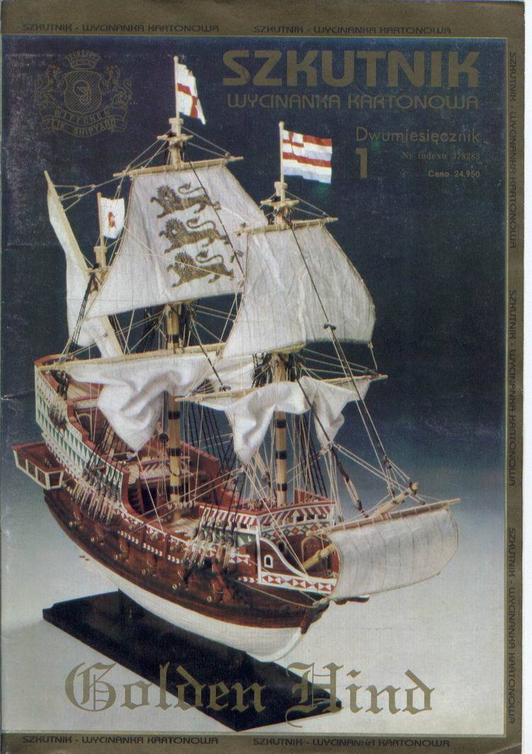 pm96 - Scale 1:96 Spain Sailing PM96SY3 3D Paper Model Handmade Art Toy