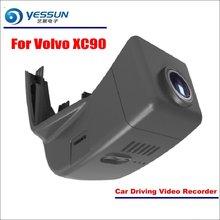 Car DVR Driving Video Recorder For Volvo XC90 2015 2016 2017 Front Camera Black Box Dash Cam - Head Up Plug Play OEM