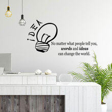 Office Wall Art Decal Motivation Idea Bulb Quotes Business Success Work Inspiration Quote  3245