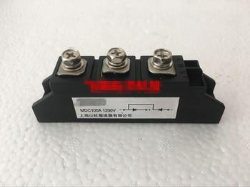 MDC150A1600V MDC100A1600V MDC100A1600V IGBT MODUEL